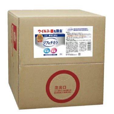 次亜塩素酸 除菌水「ジアのチカラ 高濃度 400ppm」20リットル 容器タイプ(薄めてお使いいただけます) 【日本製・特許取得済】 《ご入金確認後2〜3週間で出荷》