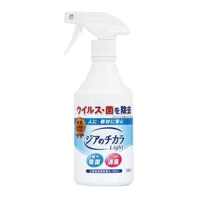 次亜塩素酸 除菌水「ジアのチカラ Light 80ppm」500ml スプレータイプ【日本製・特許取得済】  1箱12本入り 《ご入金確認後2〜3週間で出荷》