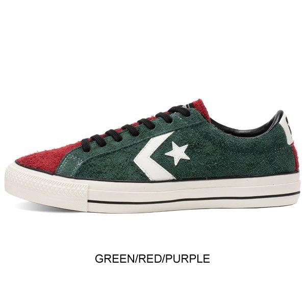 【CONVERSE SKATEBORDING】PRORIDE SK OX + GREEN/RED/PURPLE【シューズ・スニーカー・靴】