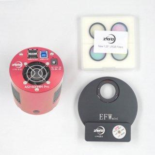 ASI1600MMPro+Miniフィルターホイール+1.25インチLRGBフィルター キット