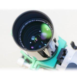Founder Optics FOT85
