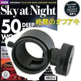 オフアキシスガイダー OAG27 27mm厚