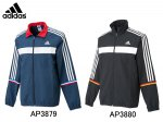 <img class='new_mark_img1' src='//img.shop-pro.jp/img/new/icons11.gif' style='border:none;display:inline;margin:0px;padding:0px;width:auto;' />adidas (アディダス)Training Ess クロスジャケット AP3879