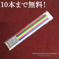ローソク(5本〜10本/無料)