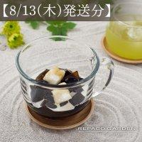 【8/13(木)発送分】 丹波黒豆入り黒蜜とほうじ茶のゼリーセット