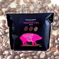 エメラルドシティ−コーヒー豆200g