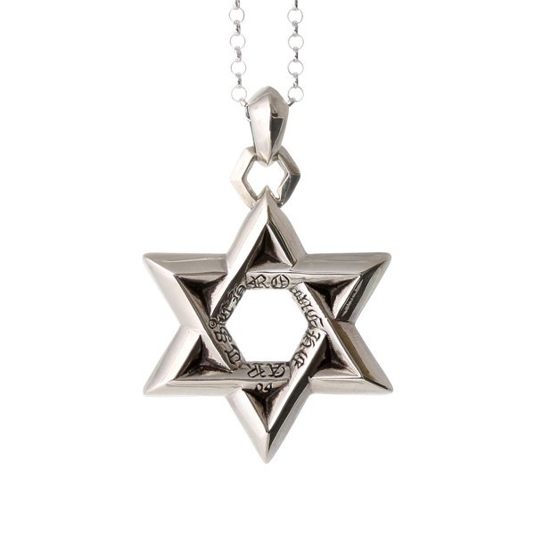 chrome hearts star of david chrome hearts star of david large necklace pendant mozeypictures Images