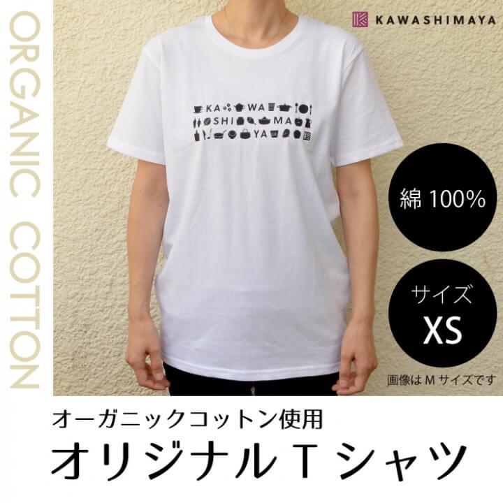 オーガニックコットンオリジナルTシャツ...