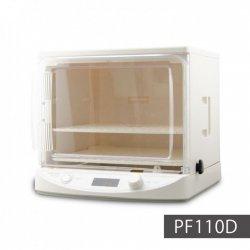 洗えてたためる発酵器mini PF110D【パン生地の発酵に最適】