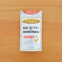亜麻仁油 フラオー カプセル 180粒*メール便での発送*|キャナ
