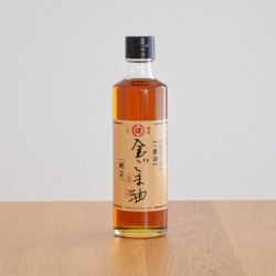 金ごま油 250g|堀内製油