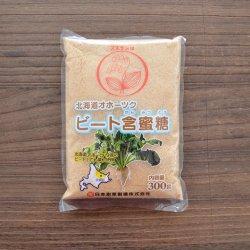 ビート含蜜糖300g|日本甜菜製糖(株)