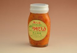 高山さんの赤いゆずごしょう(柚子胡椒赤)120g