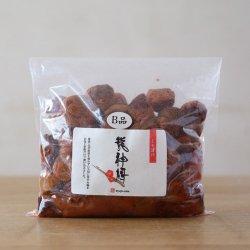 龍神梅 B品 1kg袋 和歌山産無添加・天日干し・化学農薬・化学肥料不使用 梅干し