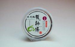 龍神梅10年梅干し自然塩(13年熟成梅干し)200g