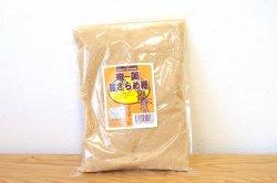 ザラメ糖(喜界島産 島ざらめ糖)業務用量1kg