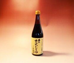 井上古式じょうゆ720ml-井上醤油店