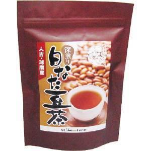 白なた豆茶(30包)  お口スッキリ・ 熊本県人吉で無農薬で栽培、白なた豆とさやのみを使用。