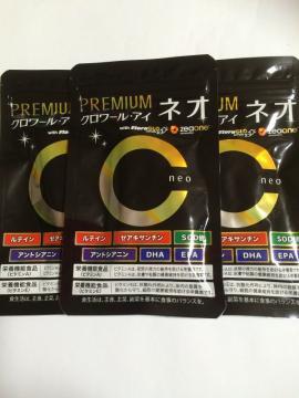 送料無料!☆3袋セット☆ウルトラクロワール・アイネオがバージョンアップ!!PREMIUM プレミアムクロワール・アイネオ 3…