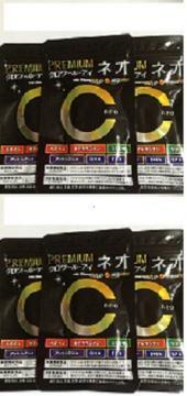 送料無料!☆6袋セット☆ウルトラクロワ...