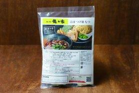 冷凍 つけ麺 もつ 1食