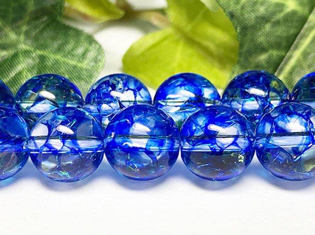 天然石AAAブルークラック水晶  粒売 6ミリ~14ミリ