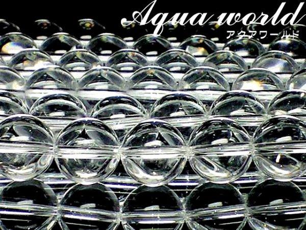 AAA天然本水晶【クリスタル】 1連 約40センチ 4ミリ〜大粒18ミリ