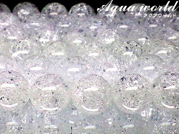 天然石AAAクラック水晶【爆裂水晶】 1連 約40センチ 4ミリ〜大粒18ミリ