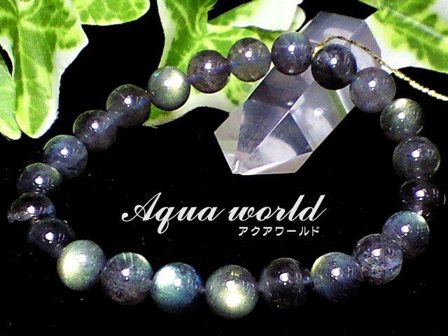 1点物★高級AA+ランク!ラブラドライト 数珠 8ミリ 巾着袋付き 34-16g-I