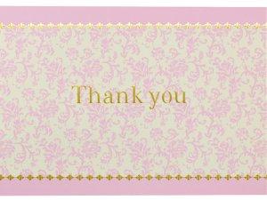 【メッセージカード】Thank you