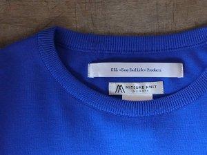EEL - Always Knit