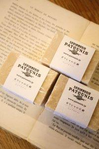 PATOUNIS - ギリシャの石鹸
