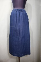 nicholson & nicholson - PEACE - Denim Skirt