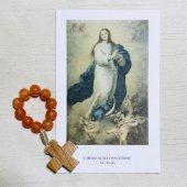 木製十字架ミニロザリオ