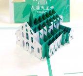 大浦天主堂 3Dポップアップカード 緑