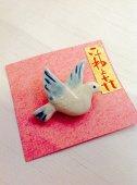 《1点限り☆》平和の象徴 鳩の手作りブローチ(ブルー)