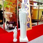 《限定品☆》聖母とみどりの子像 (75cm) 室内用