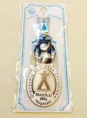長崎 革キーホルダー 聖母像 (カラー:シルバー)