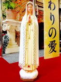 ファチマのマリア聖母像(カラー:室内用)