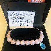 《1点限り☆》モルガナイト 10mm メダイ付き ブレスレット