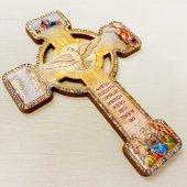 木製 聖霊(鳩) 十字架壁掛けプレートタイプ