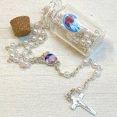 小ビン付き☆ ローマ法王 十字架ロザリオ/ホワイト