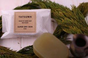化粧石鹸(IC-4) 枠練り/釜焚き製法 | TATSUMA SUPER DRY SKIN HIBA