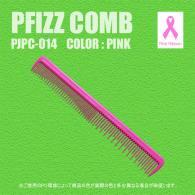 ファイズコーム スタンダードサイズ ピンク