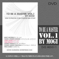 TO BE A MASTER VOL.1 (日本語編修版)