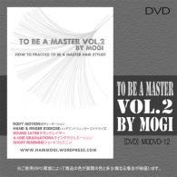 TO BE A MASTER VOL.2 (日本語編修版)