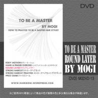 TO BE A MASTER Round Layer (日本語編修版)
