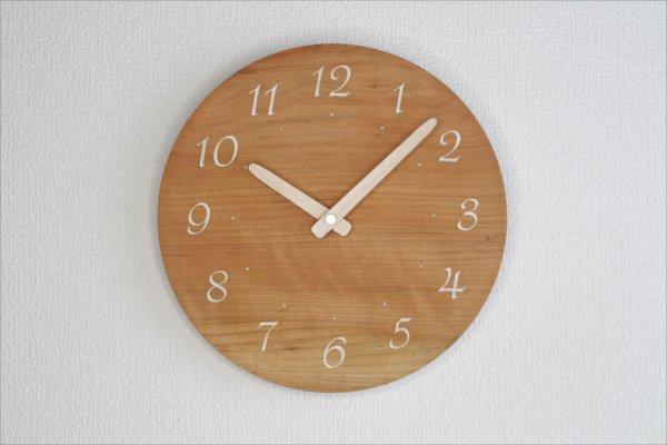 掛け時計 直径21cm Wa21AR-01