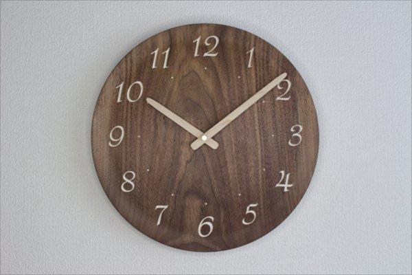 掛け時計 直径26cm Wa26AR-05