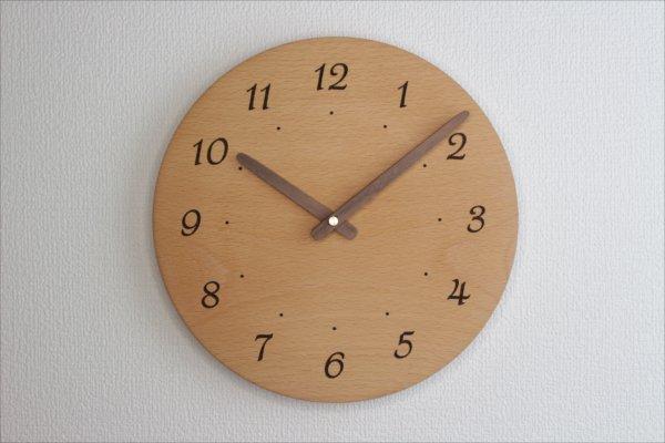 掛け時計 直径24cm Wa24AR-17